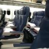 Delta_767-400ER_Economy_Cabin